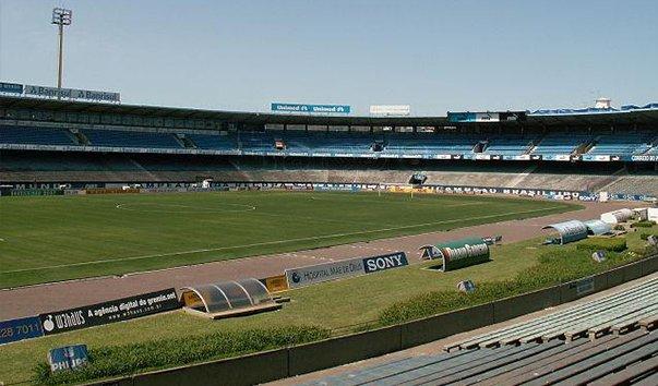 Стадион Кайо Мартинса