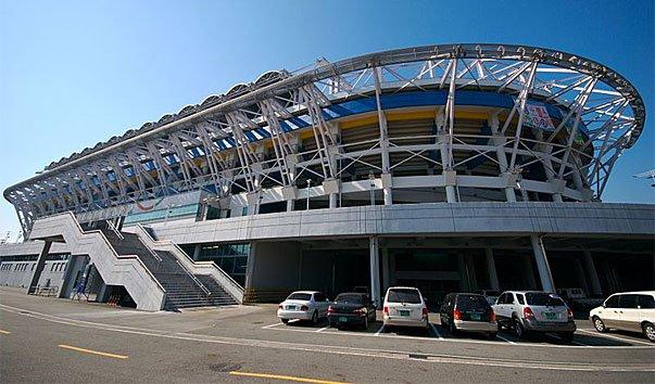 Стадион Тэджон