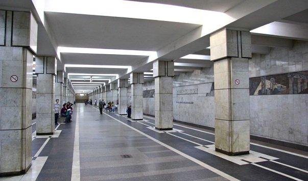 Станция метро 'Безымянка'