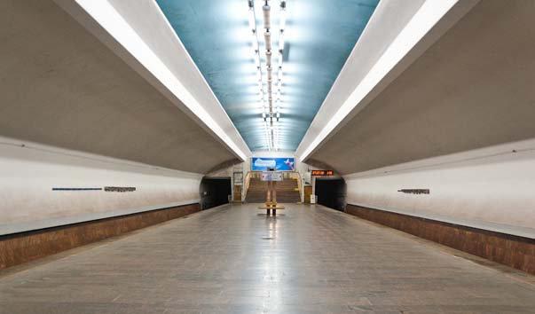 Станция метро 'Чкаловская'