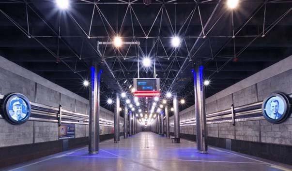 Станция метро 'Гагаринская'