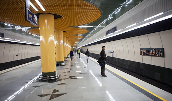 Станция метро Грушевка