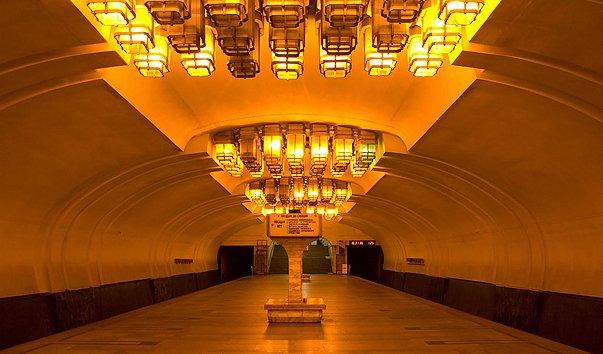 Станция метро 'Парк Культуры'
