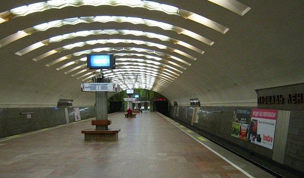 Станция метро 'Площадь Ленина'