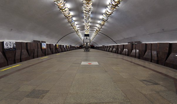 Станция метро 'Площадь Маркса'
