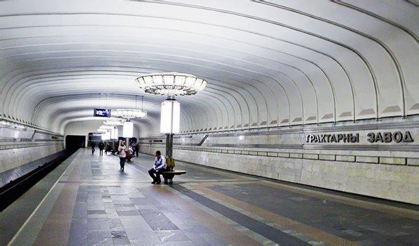 Станция метро Тракторный завод