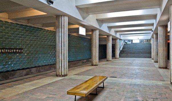 Станция метро 'Заречная'