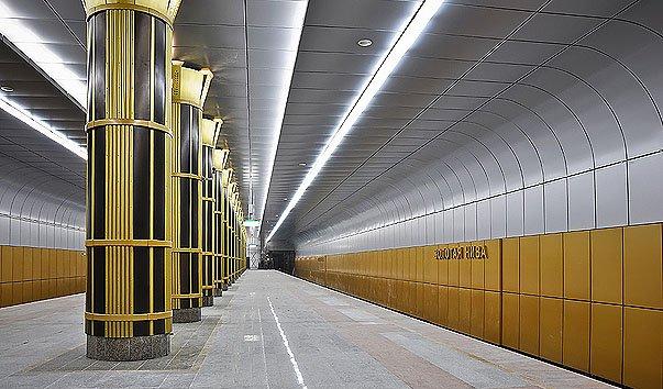 Станция метро 'Золотая нива'