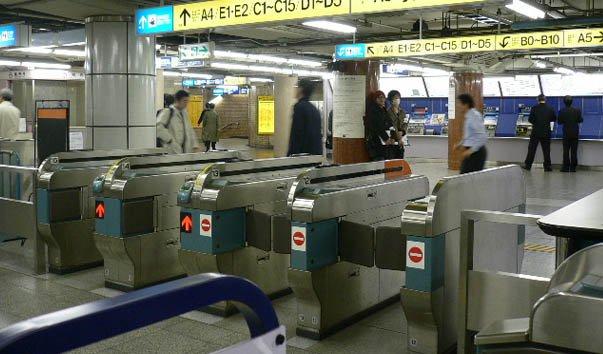 Станция Отэмати