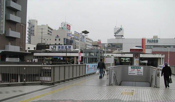 Станция Цуданума