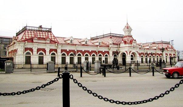 Старый вокзал Екатеринбурга