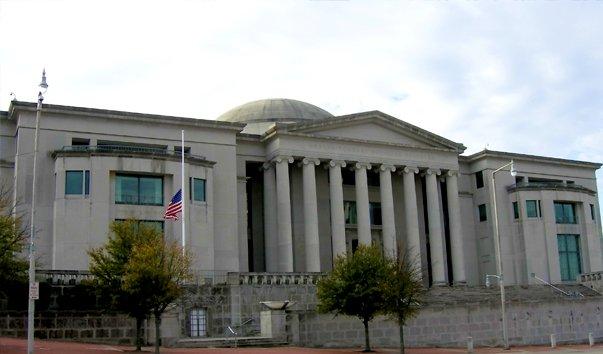 Судебное Здание Алабамы