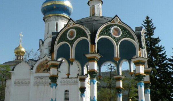 Святой источник Троице - Сергиевой лавры