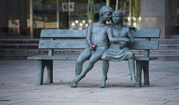 Тайная скамейка знания