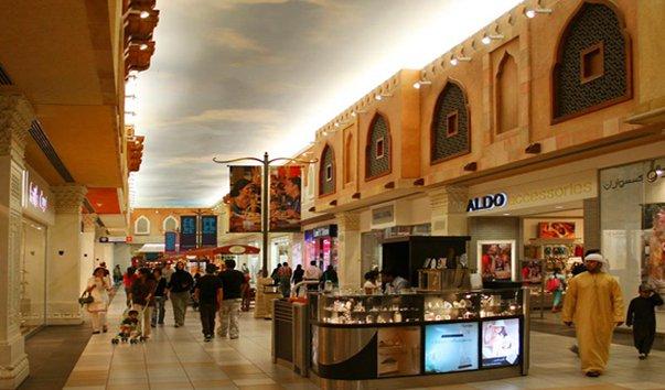 Battuta movie theater