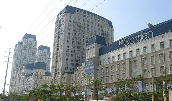 Торговый центр Garden