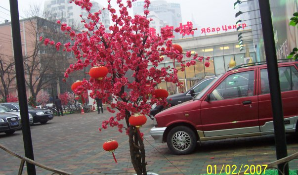 Торговый центр «Ябао»