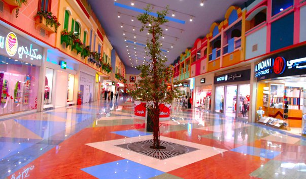 Торговый центр «Манар»