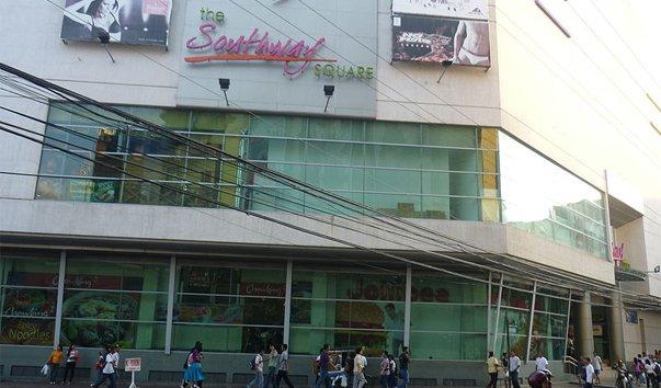 Торговый центр Саусвей Сквер