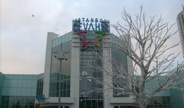 Торгово-развлекательный центр «Джевахир»