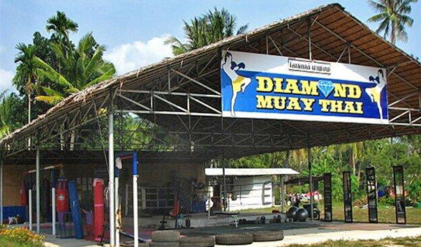 Тренировочный лагерь Diamond Muay Thai