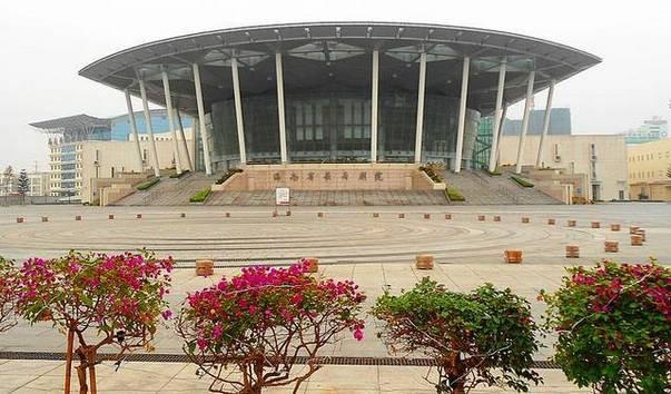 Центр исполнительских искусств провинции Хайнань