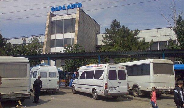 Центральный автовокзал Кишинёва