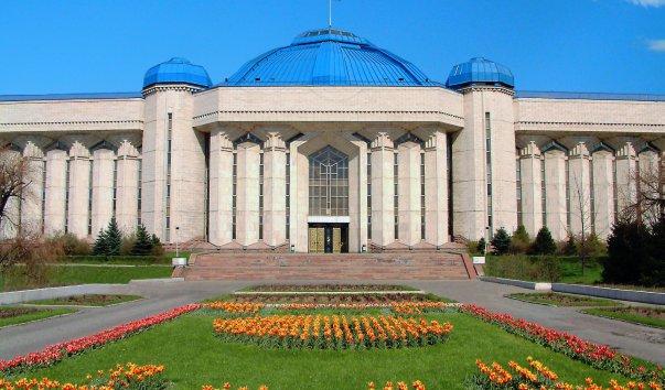 Центральный государственный музей Республики Казахстан