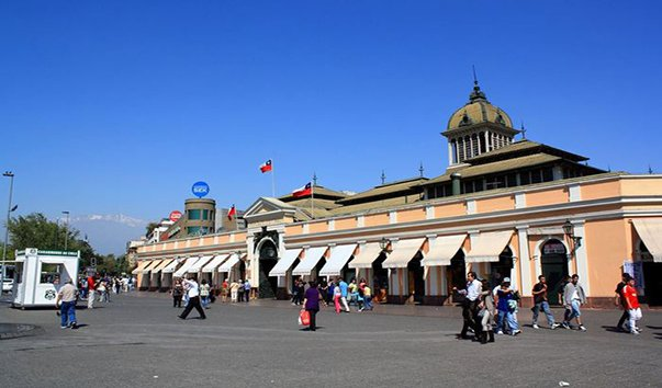 Центральный Рынок Меркадо