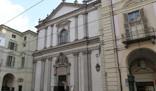 Церковь Святого Франциска из Паолы
