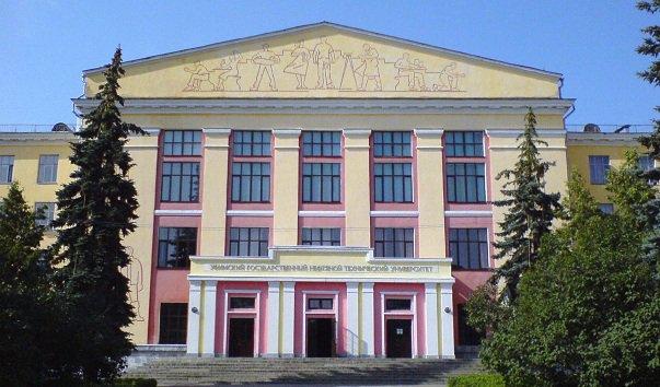 Уфимский государственный нефтяной технический университет
