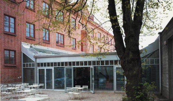 Зал искусства Мальме