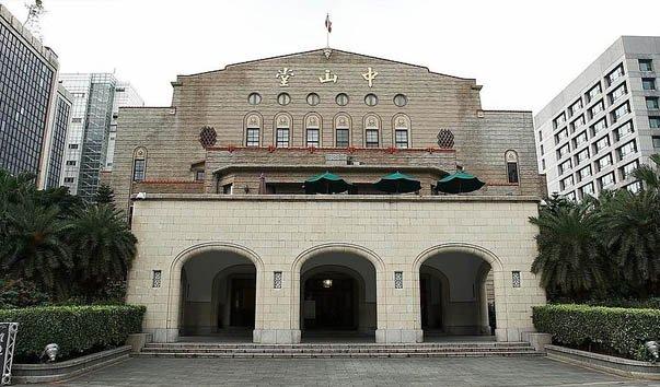 Зал Тайбэй Чжуншань