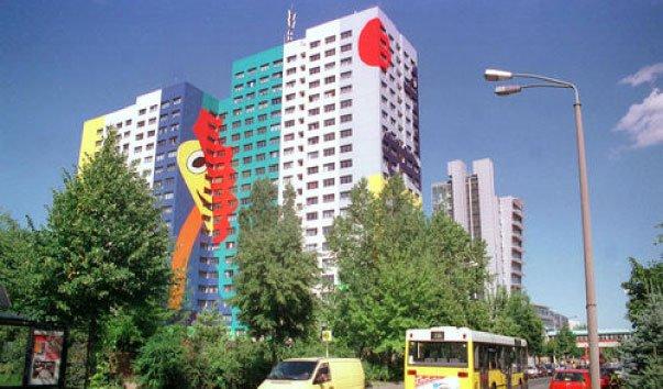 Здание Gustavo-Haus