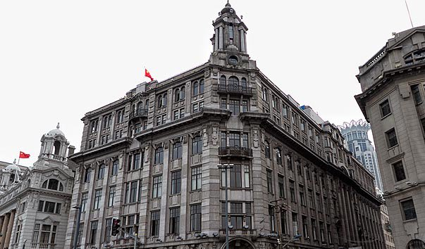 Здание Union Building