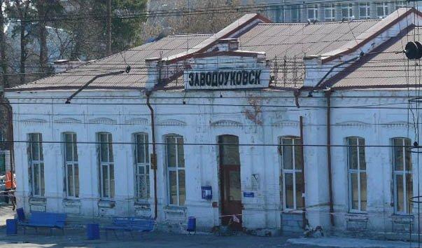 Железнодорожные вокзалы станций Заводоуковская и Новозаимская