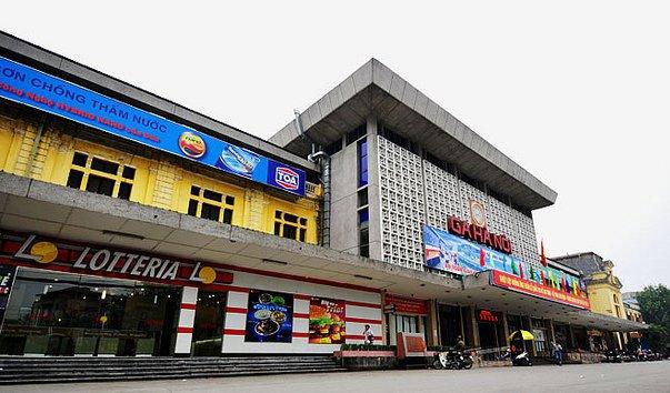 Железнодорожный вокзал Ханоя